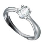Zásnubní prsten  s briliantem Dianka 808