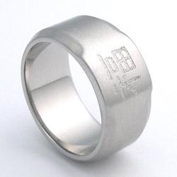 Prsten z chirurgické oceli marn232294m Exeed